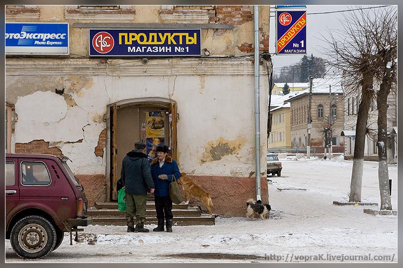 http://www.voprak.ru/photos/tarusa/100563.jpg